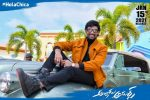 Alludu Adhurs Movie Song Lyrical Video