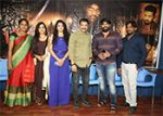 Pranavam Movie Press Meet Video