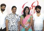 Rangu Bommala Katha Movie Launch Video