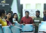 Sogasu Chooda Tarama Movie Title Logo Launch Video