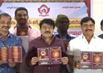 Television Technicians and Workers Federation Press Meet