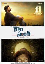 Gaali Sampath Movie Pre Release Event Video