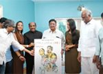 Jathiya Rahadari Movie Poster Launch Event