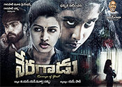 Neragadu(dubbed from Tamil)
