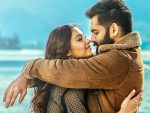 Red Movie First Day Share in Both Telugu States
