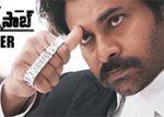 Vakeel Saab Teaser – Pawan Kalyan