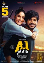 A1 Express Movie 3 Days Share in Both Telugu States