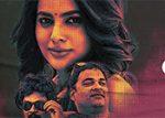 Akshara Movie Song Lyrical Video