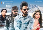 Idhe Maa Kadha Movie Trailer Launch Video