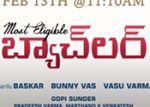 Most Eligible Bachelor Movie Nizam Theaters List