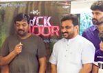 Back Door Movie Song Launch Video