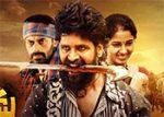 Monagadu Movie Trailer