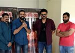 Narasimhapuram Movie Teaser Launch Video