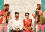 Pushpaka Vimanam Movie Song Lyrical Video