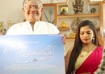 Sogasu Chuda Tarama Movie 1st Look Launch Video