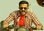 Thota Baavi Movie Trailer