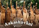 Aakashavani Movie Song Lyrical Video