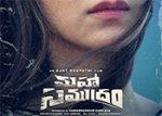 Maha Samudram Movie Video Bytes