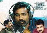 Radio Madhav Movie Trailer