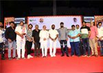 Telangana Devudu Movie Press Meet Video