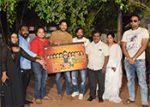 Sarvam Siddham Movie Trailer Launch Video