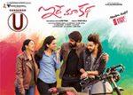 Ide Maa Kadha Movie Censored
