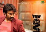 Khiladi Movie First Single on 10th September