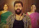 Narasimhapuram Movie Trailer