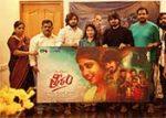 Theeram Movie Teaser launch Video