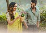 Varudu Kaavalenu Movie Song Released