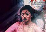 Deyyamtho Sahajeevanam Movie Teaser