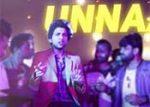 Sehari Movie Song Lyrical Video