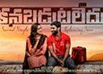 Kanabadutaledu Movie Song Lyrical Video