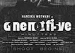 105 మినిట్స్ చిత్రం షూటింగ్ పూర్తి