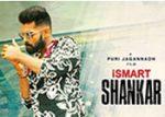 Ismart Shankar Movie Complete 2 Years