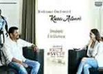 Kiara Advani in Ram Charan Movie