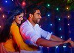 డియర్ మేఘ చిత్రం లిరికల్ సాంగ్ రిలీజ్