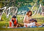 7 Days 6 Nights Movie Poster Released