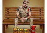 Kalakaar Movie First Look Poster Released