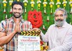 Chatrapathi Hindi Remake Launched