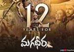 S S Rajamouli Movie Magadheera Complete 12 Years