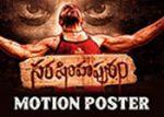 Narasimhapuram Movie Nizam Theaters List