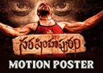 Narasimhapuram Movie Release Date Motion Poster