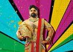 Raja Raja Chora Movie Release date Announced