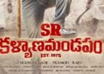 Telugu Movie Releases on 6th August 2021