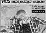 Trayam Movie Latest Nizam Theaters List