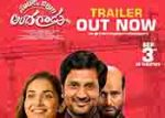 101 Jillala Andagadu Movie Trailer Launched