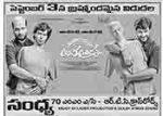101 Jillala Andagaadu Movie Nizam Theaters List