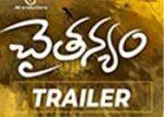 Chaitanyam Movie Trailer