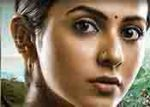 Kondapolam Movie Rakul Preet Singh First Look Released